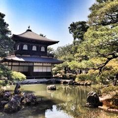 Photo taken at Ginkaku-ji Temple by Shin D. on 4/8/2012