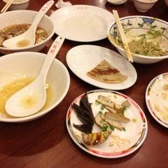 Photo taken at 周胖子餃子館 by Krowka(Peng ) P. on 8/12/2012