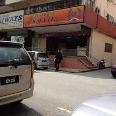 Photo taken at Restoran Ismail by Irwin C. on 3/16/2012