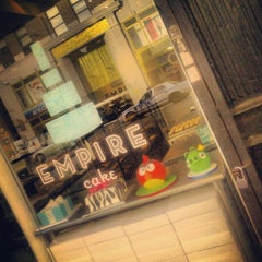 Photo taken at Empire Cake by Scottie R. on 8/21/2012