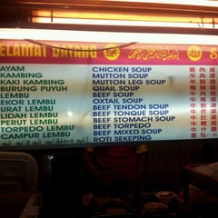 Photo taken at Restoran Sup Hameed by Zainal A. on 7/24/2012