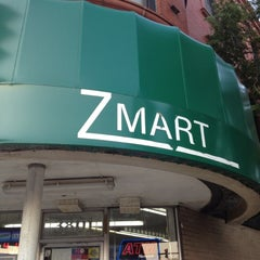 Photo taken at Z Mart by Matt Spudart M. on 8/2/2012
