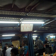 Photo taken at Uncle Lut Lut RM0.40 by darren g. on 7/1/2012