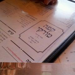 Photo taken at Landwer Café (קפה לנדוור) by Eyal E. on 7/14/2012