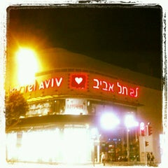 Photo taken at Lev Cinema (קולנוע לב) by Moses R. on 5/11/2012