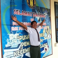 Photo taken at SMK Putrajaya Presint 16(1) by Mu'izz N. on 3/4/2012