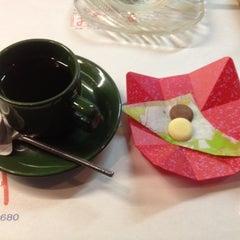 Photo taken at はやし薫 by Chobihamut E. on 6/18/2012