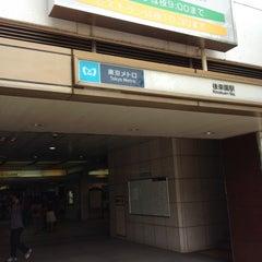 Photo taken at 後楽園駅 (Kōrakuen Sta.)(M22/N11) by hidekicangetkey on 6/23/2012