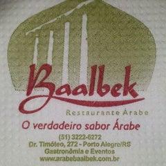 Photo taken at Baalbek by Juliana F. on 5/19/2012