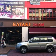 Photo taken at Hayaki Kopitiam by Syafidi I. on 9/7/2012