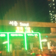 Photo taken at 서울톨게이트 (Seoul TG) by Jaepil S. on 2/19/2012
