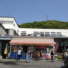 Photo taken at 千々石観光センター by Geopark J. on 5/6/2012
