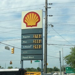 Photo taken at Shell by Max C. on 8/9/2012