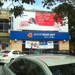 Photo taken at Bank Rakyat Unikeb by Razmi M. on 7/13/2012