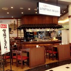 Photo taken at Marugame Seimen (มารุกาเมะ เซเมง) 丸亀製麺 by 💗Cherry on 6/12/2012