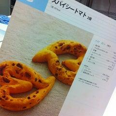 Photo taken at ABC Cooking Studio ラゾーナ川崎スタジオ by Tai C. on 3/3/2012