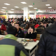 Photo taken at 北京语言大学食堂 by Xer w. on 3/20/2012