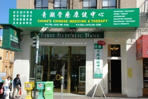 Ching's Chinese Medicine & Therapy