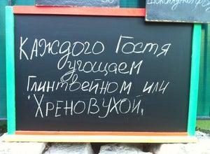 Cafe Livadia