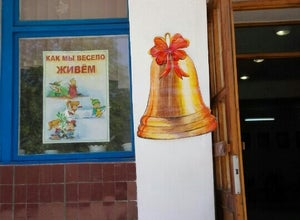 5 гимназия им.Леси Украинки