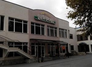 Кафе-бистро Шервуд
