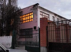Феодосийский Центр Детского Творчества