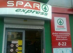 Spar-Express