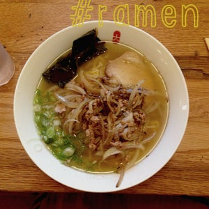 The 15 Best Places for Noodle Soup in Washington