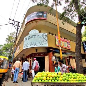 Sri Sagar (Formerly CTR)