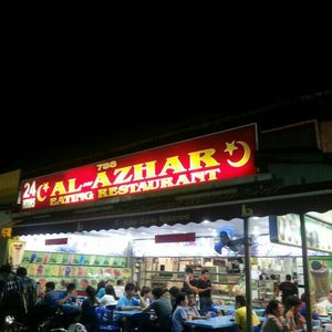 Al-azhar Eating Restaurant
