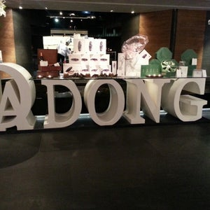 大�?��?�鸭�? Dadong Roast Duck Restaurant