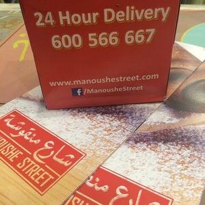Manoushe Street شارع �?�?�?�?شة