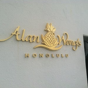Alan Wong's