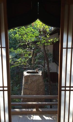 建仁寺 正伝永源院 (Shoden Eigen-in Temple)