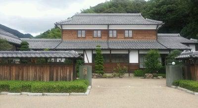 Photo of Art Gallery 菜香亭 at 天花1-2-7, 山口市 753-0091, Japan