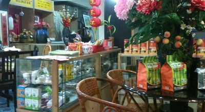Photo of Vegetarian / Vegan Restaurant 巧味素食餐馆 Vegetarian Restaurant at Malaysia