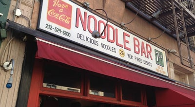 Photo of Asian Restaurant Noodle Bar at 26 Carmine St, New York, NY 10014, United States