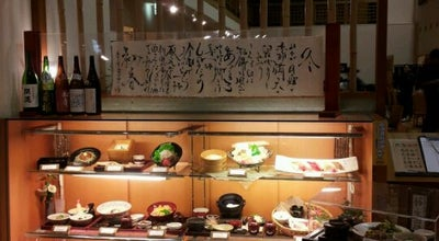 Photo of Japanese Restaurant るり渓温泉 創作自然料理 山桜桃 at 園部町大河内広谷1-14, 南丹市, Japan