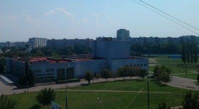 Photo of Concert Hall Палац культури та спорту Хімік at Ukraine