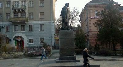 Photo of Monument / Landmark Пам'ятник Олександру Пушкіну / Alexander Pushkin monument at Вул. Чорновола 2, Тернопіль, Ukraine