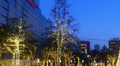 Photo of Park 警固公園 (Kego park) at 中央区天神2-2, 福岡市 810-0001, Japan