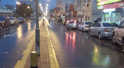 Photo of Breakfast Spot مطعم جنة حضرموت at الرفاع الشرقي, Bahrain