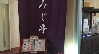 Photo of Japanese Restaurant 秋山温泉 もみじ亭 at 秋山2210, 上野原市 401-0201, Japan
