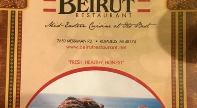 Photo of Middle Eastern Restaurant Beirut Restaurant at 7650 Merriman Rd, Romulus, MI 48174, United States