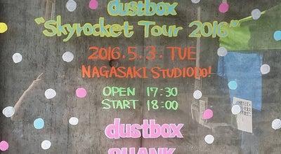 Photo of Rock Club Studio DO! at 夫婦川町2-2, 長崎市, Japan