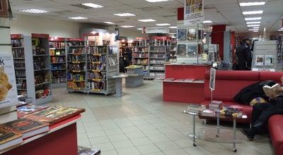 Photo of Bookstore Платон at Тц «я», Кемерово, Russia