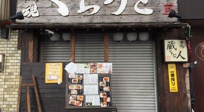 Photo of Speakeasy 酒魂 蔵人 南浦和店 at 南浦和2-38-7, さいたま市南区, Japan