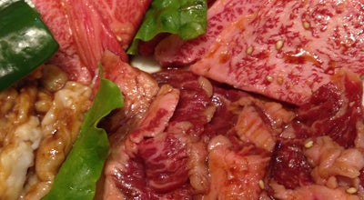 Photo of BBQ Joint 焼き肉なべしま イオンモール大牟田店 at 岬町3-4, 大牟田市, Japan