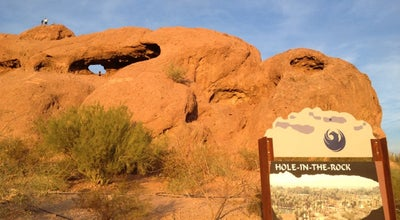 Photo of Mountain Hole in the Rock at Papago Park, Phoenix, AZ 85008, United States