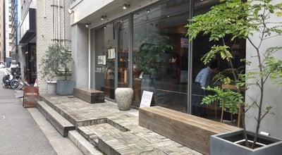 Photo of Coffee Shop Obscura Coffee Roasters 広島袋町 at 中区袋町3-28, 広島市, Japan